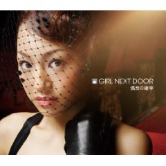 GIRL NEXT DOOR