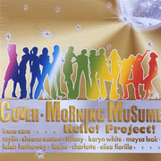 Cover Morning Musume。 Hello! Project
