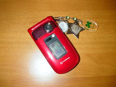 携帯電話 『V601SH』
