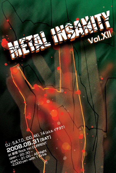 METAL INSANITY VOL.XII