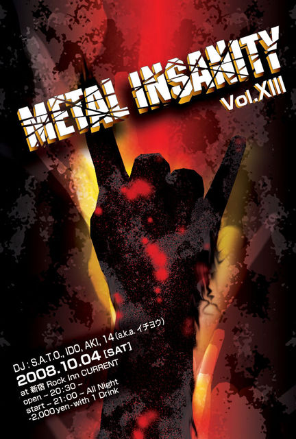 METAL ISNANITY VOL.XIII