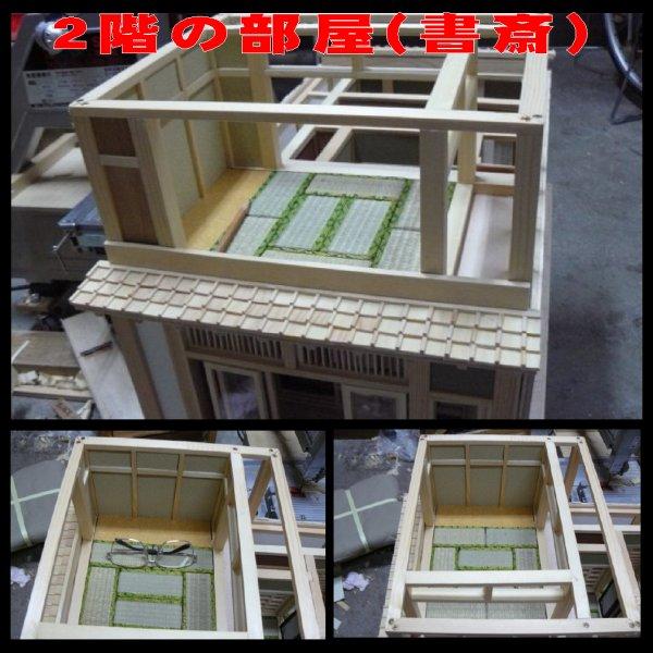 2階部屋(書斎)