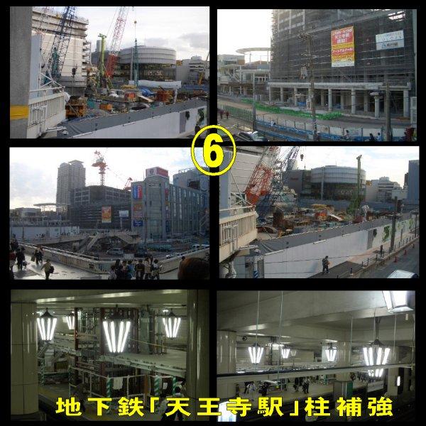 阿倍野開発-6