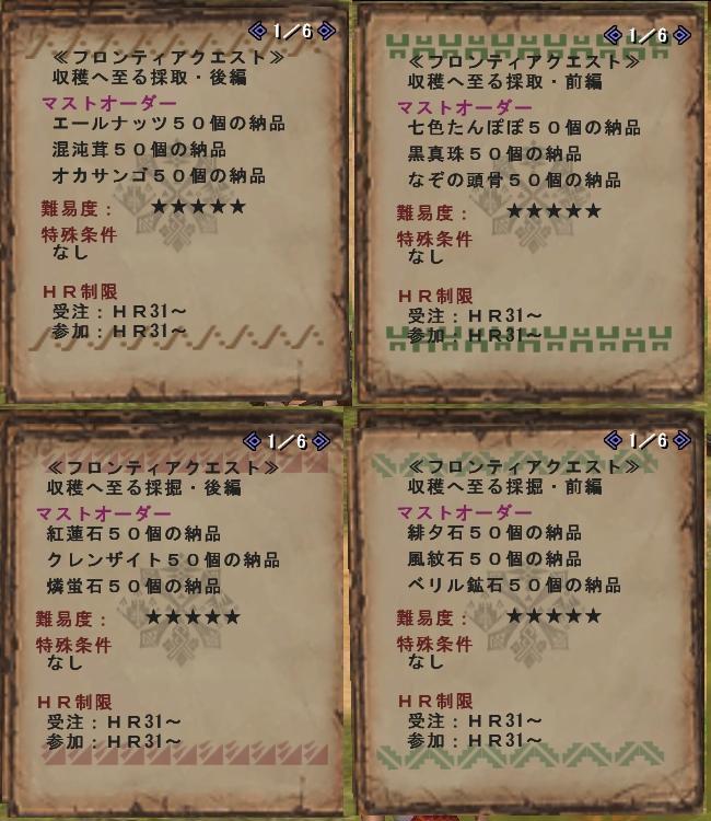 mhf_20100115_031043_093.jpg