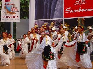 baile jarocho