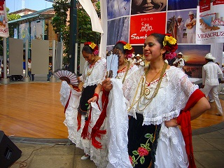 Veracruzana