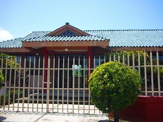 acacoyagua 2