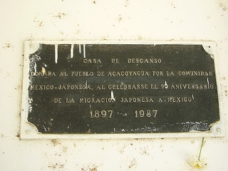 acacoyagua 6