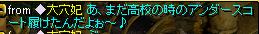 RedStone 09.05.11[02]
