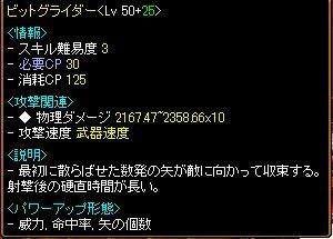 bit500.jpg