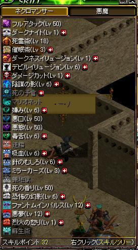 nec322.jpg