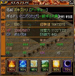 st500.jpg