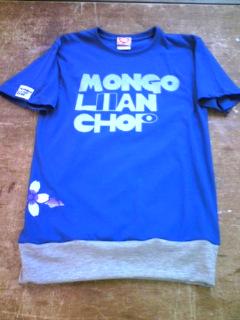 MONGOLIANTシャツ ロイヤルブルー
