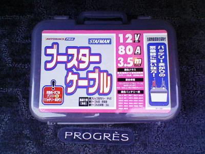 200902011232000.jpg
