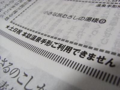 2009_02220020.jpg