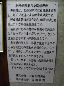 2009_08140102.jpg