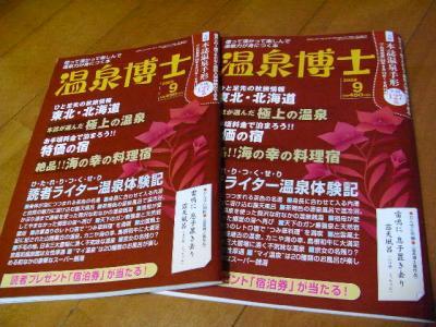 2009_08190002.jpg