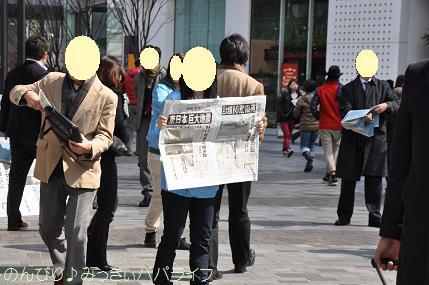 3ken4shi2.jpg