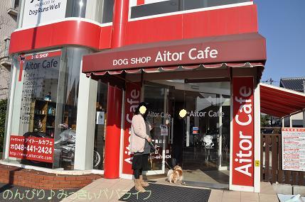 aitorcafe001.jpg
