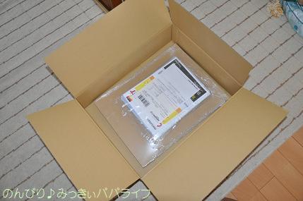 amazonjpbox2.jpg