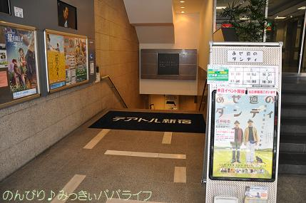 azemichi3.jpg