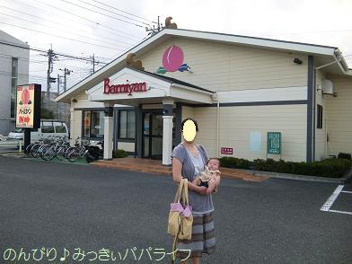 babychi1.jpg