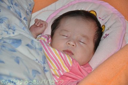 babyday2301.jpg