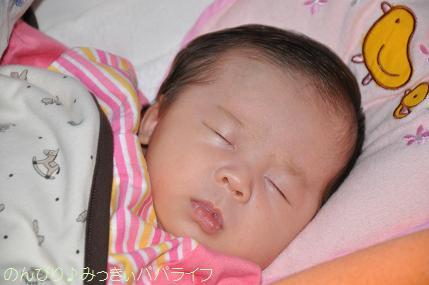 babyday2401.jpg