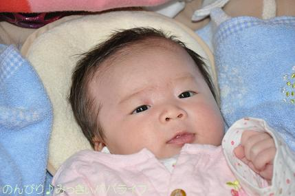 babyday3101.jpg