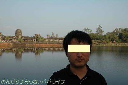 cambod9.jpg
