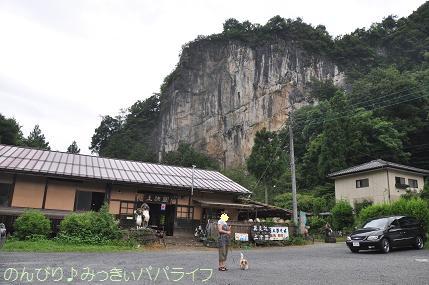 chichibu201001.jpg