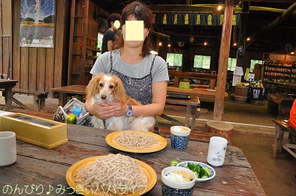 chichibu201002.jpg