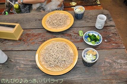 chichibu201003.jpg