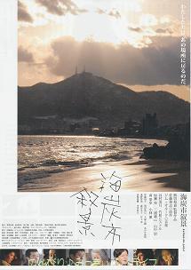 chirashi-kaitanshijokei.jpg