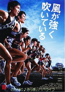 chirashi-kezegatsuyokufuiteiru.jpg