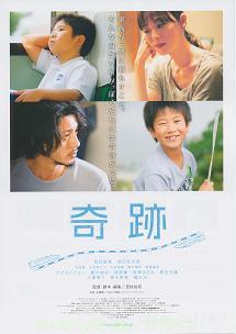 chirashi-kiseki1.jpg