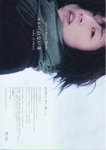 chirashi-kotobanonaifuyu1.jpg