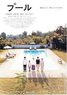 chirashi-pool.jpg
