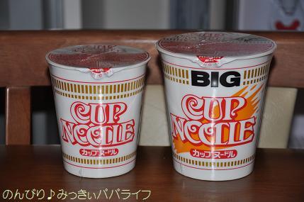 cupnoodle2.jpg
