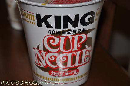 cupnoodle4.jpg
