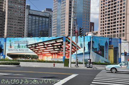 expo2010020.jpg