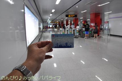 expo2010024.jpg