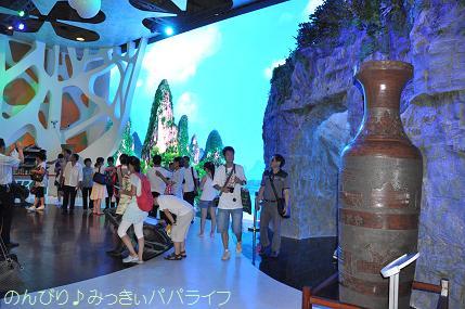 expo2010081.jpg