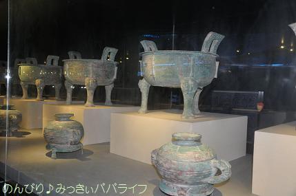 expo2010085.jpg