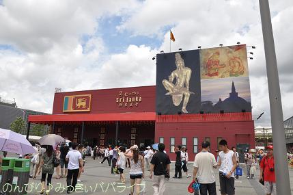 expo2010089.jpg