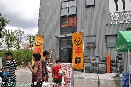 expo2010114.jpg