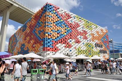 expo2010146.jpg