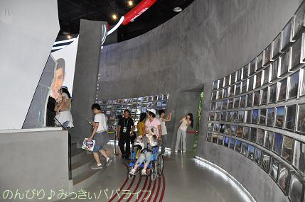 expo2010147.jpg