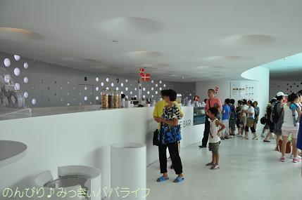 expo2010152.jpg