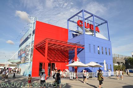 expo2010175.jpg
